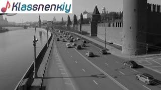Такер - Москва