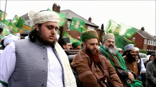COVENTRY MAWLID JALOOS 2014