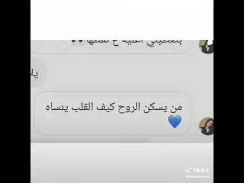 Photo of تحميل لعبه بابجي مود متهكر نسخه قديمه سارع قبل حذف الفيديو!!! – تحميل