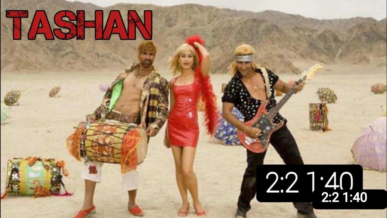 Download Tashan Full Movie facts and knowledge in Hindi | Akshay Kumar | Kareena Kapoor | Anil Kapoor