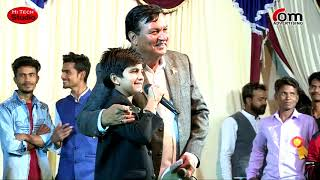DID L'il Master Sachin Chaudhary | Funny Moments In Jalore Om Advertising Program