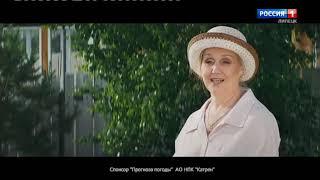 Переходы вещания (Россия-1/ГТРК Липецк, 30.06.2020)
