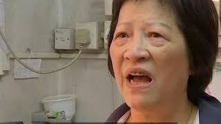 """""""反送中""""运动影响客流 西环小商铺生意遭受冲击"""