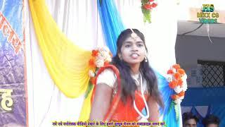 Aaja nachle /badi mushkil baba/Hindi song remix dance/lohara college annual function dance video
