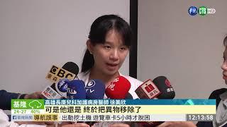 吃花生掉氣管險窒息 3歲童陷入昏迷 | 華視新聞 20191028
