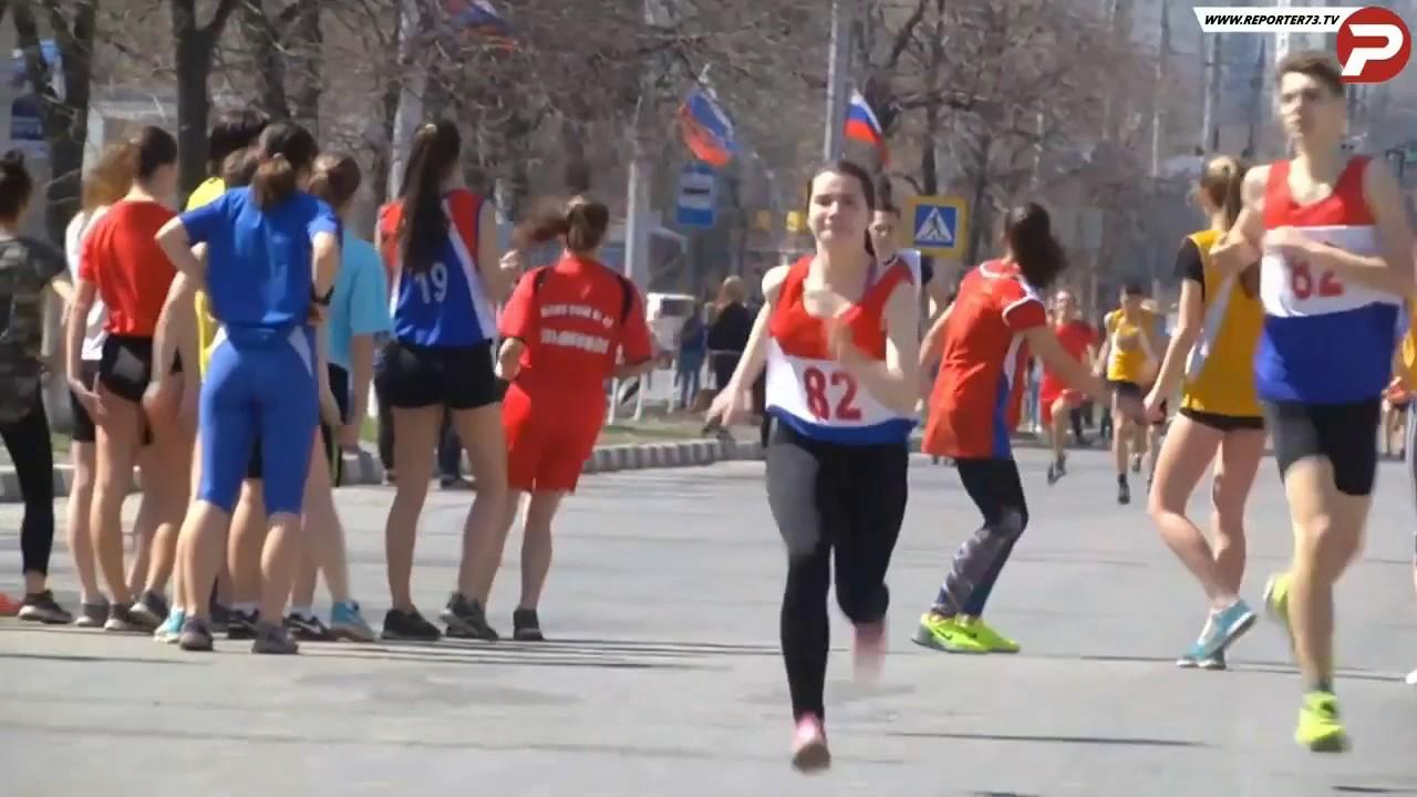 Сильнейший забег школьников - 74-я областная легкоатлетическая эстафета  г.Ульяновск 2017. 57d8e17b461