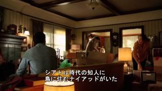 奇怪な溺死事件を捜査するニック(デヴィッド・ジュントーリ)とハンク(...