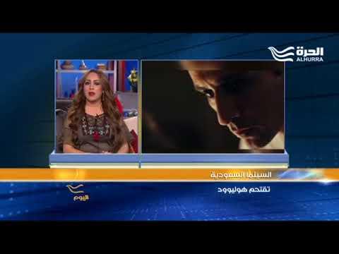 فيلم Mike Boy بتوقيع المخرج السعودي حمزة طرزان  - نشر قبل 7 ساعة