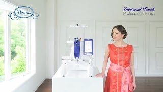 Brother PRS 100 embroidery machine