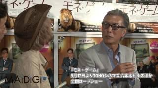 """""""第2のローラ""""といわれ評判のモデル・水沢アリーさん(22)が5月16日、..."""