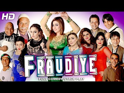 FRAUDIYE (FULL DRAMA) - 2018 NEW PAKISTANI COMEDY STAGE DRAMA (PUNJABI) - HI-TECH MUSIC
