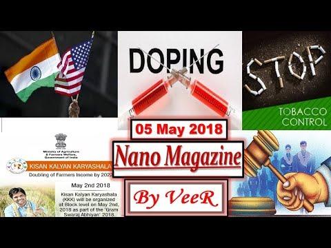 5 May 2018 - PIB, Yojana, AIR News- Nano Magazine - Current Affairs VeeR