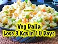 How to Lose Weight Fast 3kg in 10 Days with Dalia / Indian Porridge Recipe for Weight Loss / Vegan
