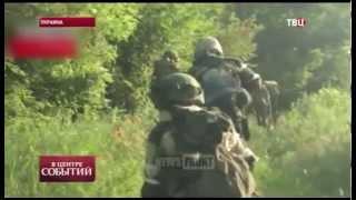 СЕГОДНЯ ДНР: Киев стягивает к Донбассу запрещенное вооружение   2015 СЕГОДНЯ