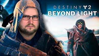 Destiny 2: Beyond Light ► КООП-СТРИМ