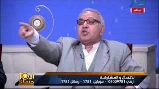 ناقد فني: محمد رمضان سبب فساد الأجيال