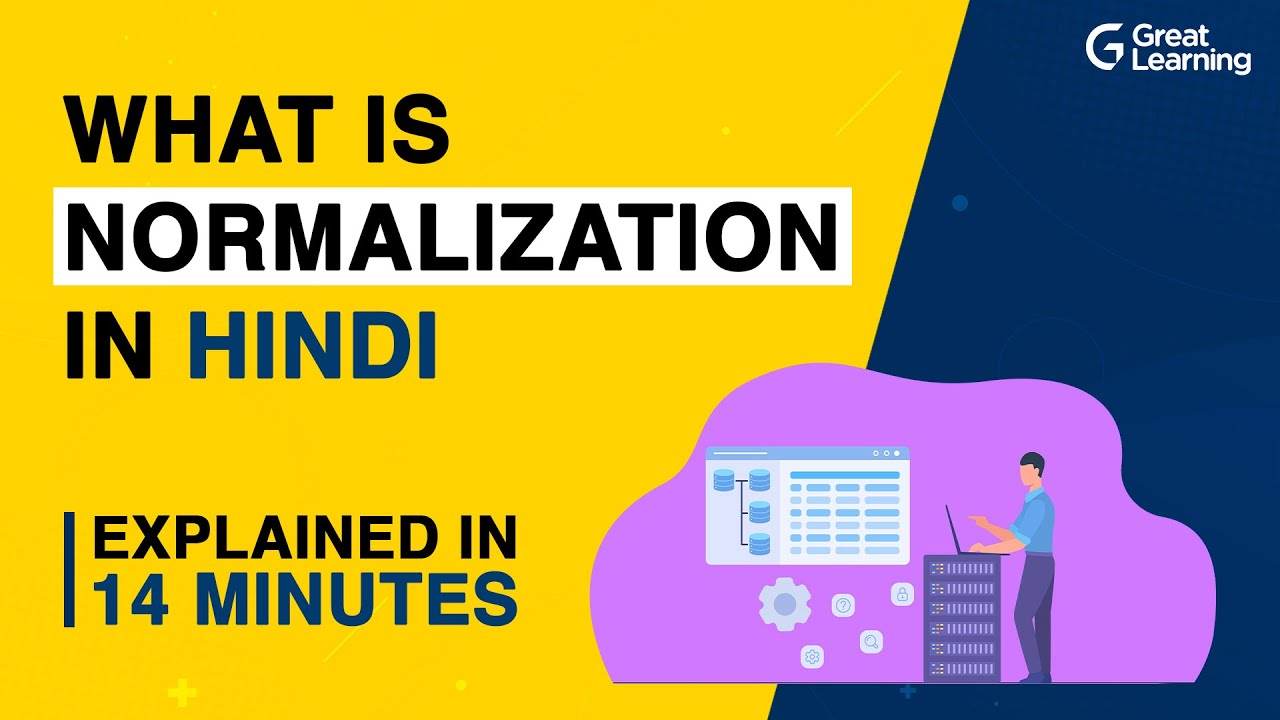 What is Normalization in Hindi | Database Normalization Forms - 1NF, 2NF, 3NF