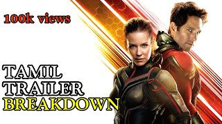 ANT MAN AND THE WASP Trailer breakdown in Tamil   |MCU| | Ant man | crazy trickster|