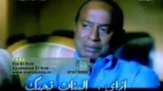 مدحت صالح & طلعت زين -- عيد الحب