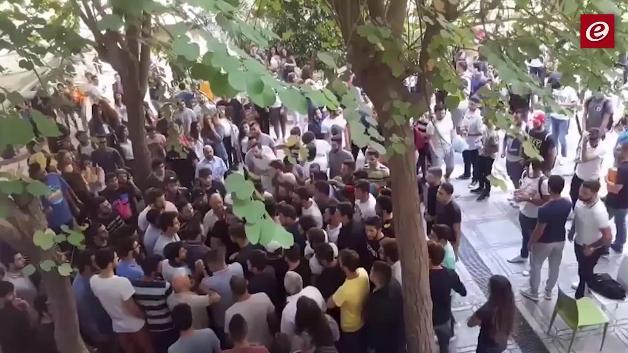 النشرة: إشكال بين طلاب حزب الله والقوات اللبنانية في الجامعة اليسوعية