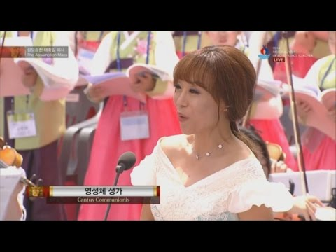 Sumi Jo sings 'Panis Angelicus' during Pope Francis's papal Mass in South Korea
