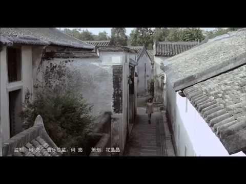 [Vietsub+Pinyin] Quế Hoa Hương - Thất Đoá (7Sense)
