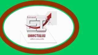 Хедж фонд  Extranet Investment(, 2014-09-17T19:05:01.000Z)