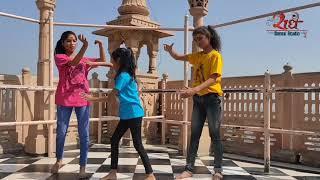 Radhe Radhe Bol | Dance Cover RDS GIRLS| Popping Dance | Hansraj Raghuwanshi | Radhey Dance Studio |