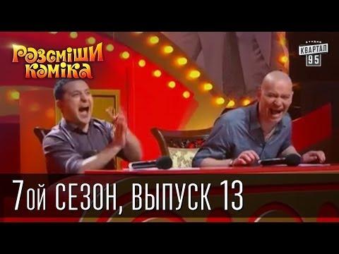 Фильм Самый смешной комик (2017) онлайн смотреть в хорошем