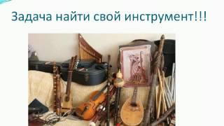 Перепелица Олег Музыкотерапия 5 стихий 2 часть