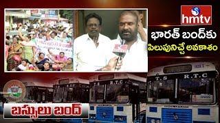 RTC JAC Convenor Ashwathama Reddy Face To Face Over Telangana Bandh | hmtv