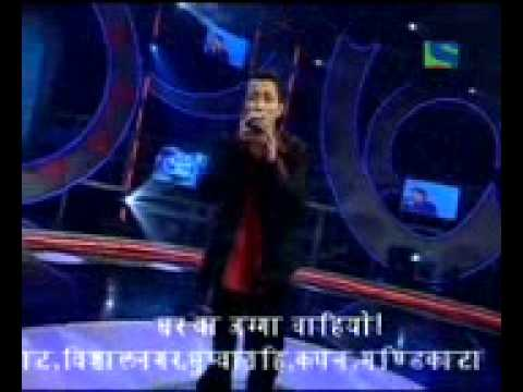 ramesh baraili bhojpur dingla salma