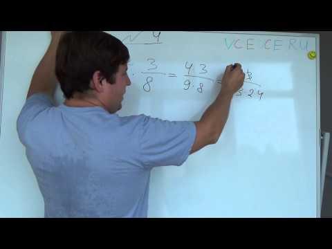 Задача №4. Алгебра 7 класс Макарычев.