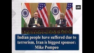 Indian people have suffered due to terrorism, Iran is biggest sponsor: Mike Pompeo