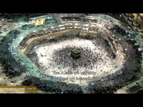 Day 1 - Full Taraweeh Makkah 2018 - Ramadan 1439 AH w/ English Subtitle