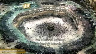 Day 1 - Full Taraweeh Makkah 2018 - Ramadan 1439 AH - Recites Quran 2:1 - w/ English Subtitle