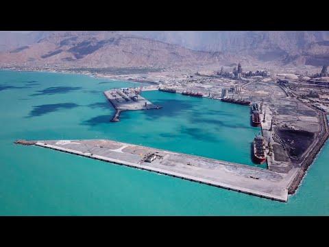 Saqr Port - Pushing The Limits (Documentary)