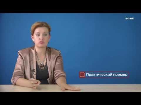 Видео Общая часть гражданское общество
