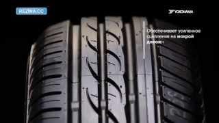 Шины YOKOHAMA C.Drive 2 AC02 - [Rezina.CC] (Лето)(, 2013-09-21T12:19:09.000Z)