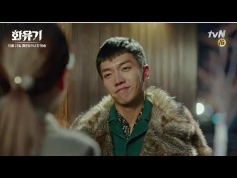 A Korean Odyssey 화유기 OST Part 2 - When I Saw You - BUMKEY (Short MV)