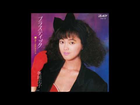 [ Plastic ] 1985 Keiko Okuda