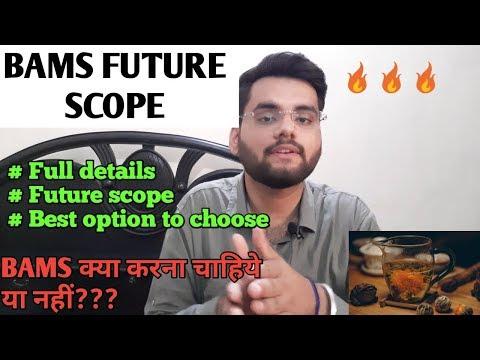 BAMS FUTURE SCOPE||Full Details Of Bams||
