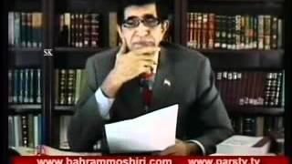 نقد بهرام مشیری از مصاحبه رضا پهلویMoshiri_062512
