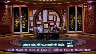 لعلهم يفقهون - الشيخ خالد الجندى... مشكلة الناس السيئة تمحوا تاريخ الحسنات ويقترح (ميزان الصداقة)