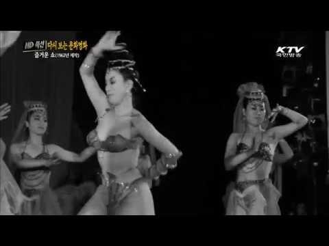 [1962년 제작] 당시 최고 가수들과 파격적인 무대 '즐거운 쇼'