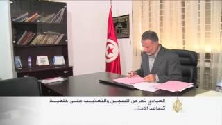 هذه قصتي- عبد الرؤوف العيادي ناشط حقوقي تونسي
