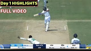 India Vs South Africa 1st Test 1st Day Full Match Highlights..