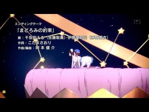 Hyouka Ending HD