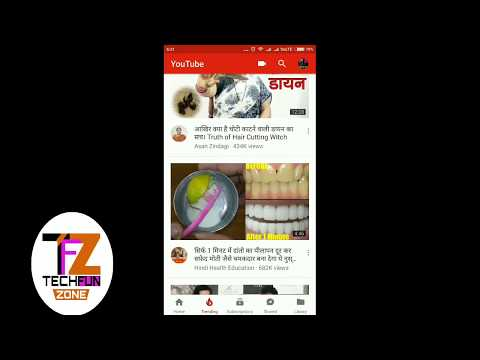 how to see tags of  youtube video on android WITHOUT HTML VIEWER HINDI EASY WAY