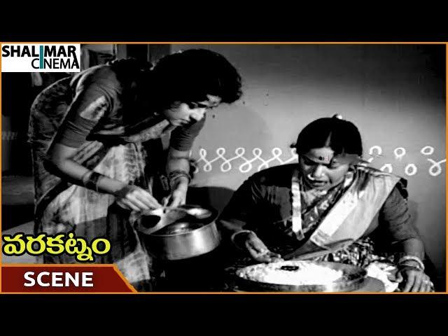 Varakatnam Movie || Suryakantham Find Cockroach In Food || NTR, Krishna Kumari || Shalimarcinema